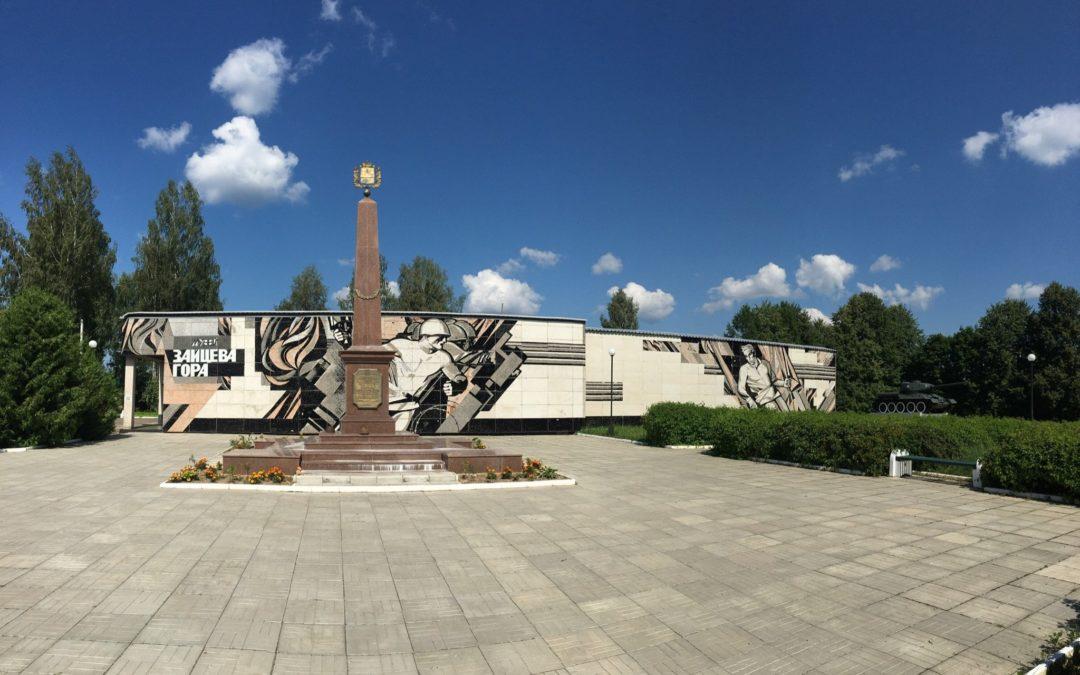 Зайцева Гора