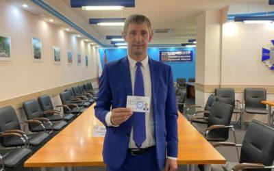 Брянские справедливороссы получили удостоверения кандидатов в депутаты в Государственную Думу