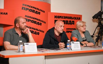 Рабочая поездка команды Захара Прилепина в Иркутск