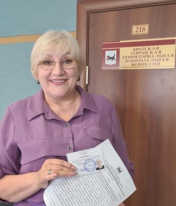 Лариса Егорова зарегистрирована кандидатом в депутаты Государственной Думы по Братскому одномандатному округу Иркутской области