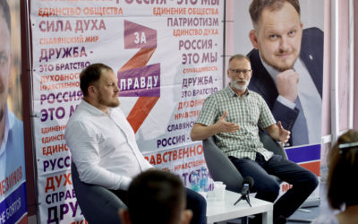 Сергей Михеев и Юрий Мезинов: о программе СРЗП в городе Шахты