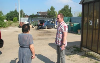 Александр Аверин встретился с жителями поселка Солотча