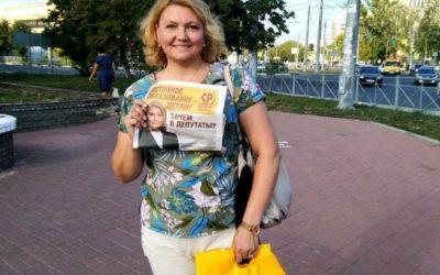 Инна Гориславцева – кандидат в депутаты по Автозаводскому округу