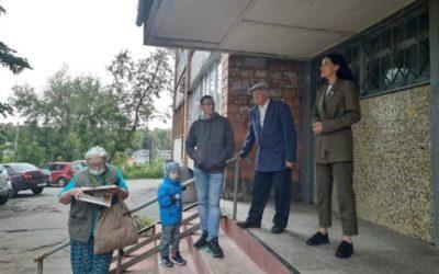 Татьяна Гриневич провела встречу с жителями