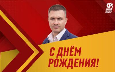 Поздравляем Григория Парсентьева с Днем Рождения!