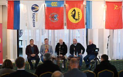 На Алтае прошла конференция Межрегионального Движения «Новая Евразия»