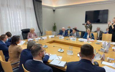 Комитет по просвещению, созданный в Государственной Думе VIII созыва начал свою работу